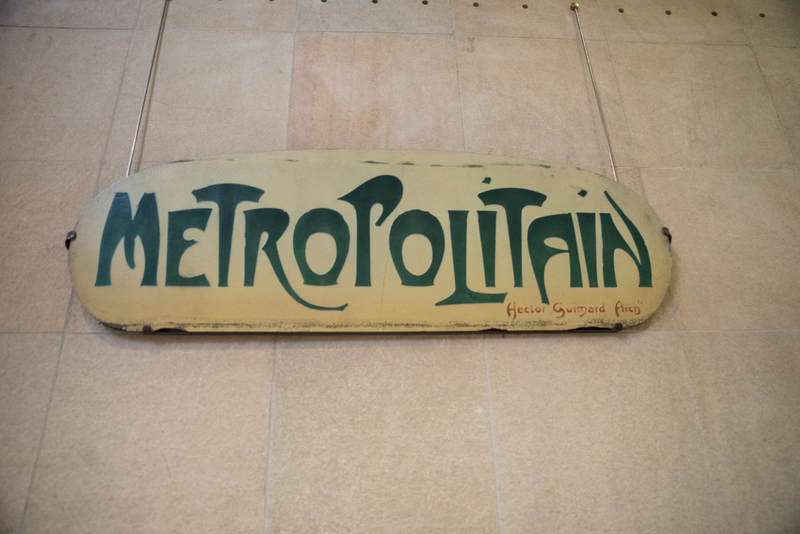 Museum Metro